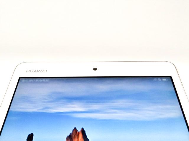 全方位居家娛樂機 HUAWEI MediaPad M3 Lite 8吋平板電腦 - 5