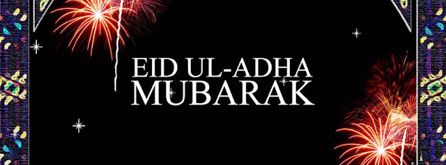 Eid-facebook-cover-download-hd-pictures