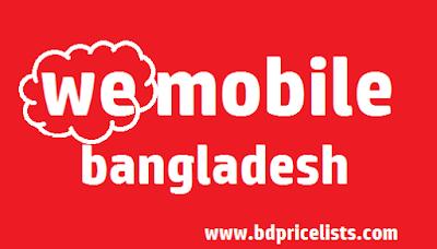 WE Mobile Bangladesh: The Upcoming Smartphone Brand In Bangladesh