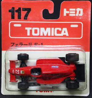 Tomica - 117, 吸塑包裝