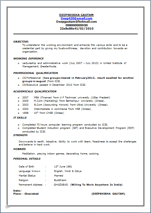 Resume Blog Co Beautiful One Page Cv Resume Sample Of A