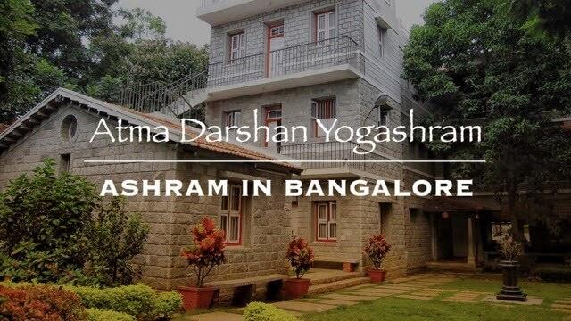 Atma Darshan Yoga Ashram Bangalore