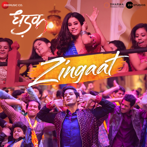 Zingaat Hindi - Dhadak (2018)