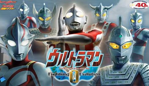Ultraman PPSSPP