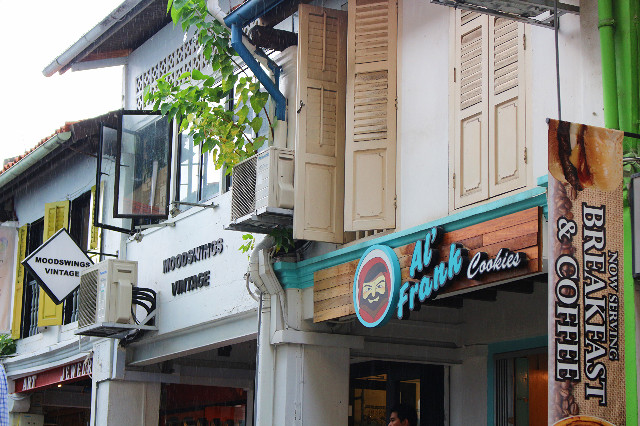 jalan haji lane singapore