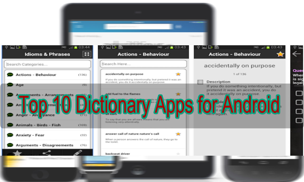 Top 10 dictionary apps for android cyber info tips top 10 dictionary apps for android urtaz Choice Image