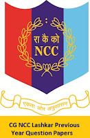 CG NCC Lashkar Previous Year Question Papers