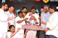 Happy Birthday Movie Audio Launch Grand Celebrations
