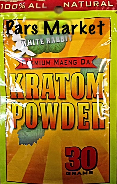 White Rabbit Brand Maeng Da Kratom Powder at Pars Market in Howard County Columbia Maryland 21045