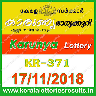"keralalotteriesresults.in, ""kerala lottery result 17 11 2018 karunya kr 371"", 17th November 2018 result karunya kr.371 today, kerala lottery result 17.11.2018, kerala lottery result 17-11-2018, karunya lottery kr 371 results 17-11-2018, karunya lottery kr 371, live karunya lottery kr-371, karunya lottery, kerala lottery today result karunya, karunya lottery (kr-371) 17/11/2018, kr371, 17.11.2018, kr 371, 17.11.2018, karunya lottery kr371, karunya lottery17.11.2018, kerala lottery 17.11.2018, kerala lottery result 17-11-2018, kerala lottery result 17-11-2018, kerala lottery result karunya, karunya lottery result today, karunya lottery kr371, 17-11-2018-kr-371-karunya-lottery-result-today-kerala-lottery-results, keralagovernment, result, gov.in, picture, image, images, pics, pictures kerala lottery, kl result, yesterday lottery results, lotteries results, keralalotteries, kerala lottery, keralalotteryresult, kerala lottery result, kerala lottery result live, kerala lottery today, kerala lottery result today, kerala lottery results today, today kerala lottery result, karunya lottery results, kerala lottery result today karunya, karunya lottery result, kerala lottery result karunya today, kerala lottery karunya today result, karunya kerala lottery result, today karunya lottery result, karunya lottery today result, karunya lottery results today, today kerala lottery result karunya, kerala lottery results today karunya, karunya lottery today, today lottery result karunya, karunya lottery result today, kerala lottery result live, kerala lottery bumper result, kerala lottery result yesterday, kerala lottery result today, kerala online lottery results, kerala lottery draw, kerala lottery results, kerala state lottery today, kerala lottare, kerala lottery result, lottery today, kerala lottery today draw result"