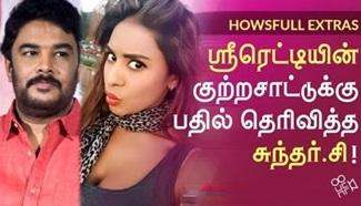 Sri Leaks| HOWSFULL