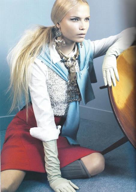 Emma Summerton 2