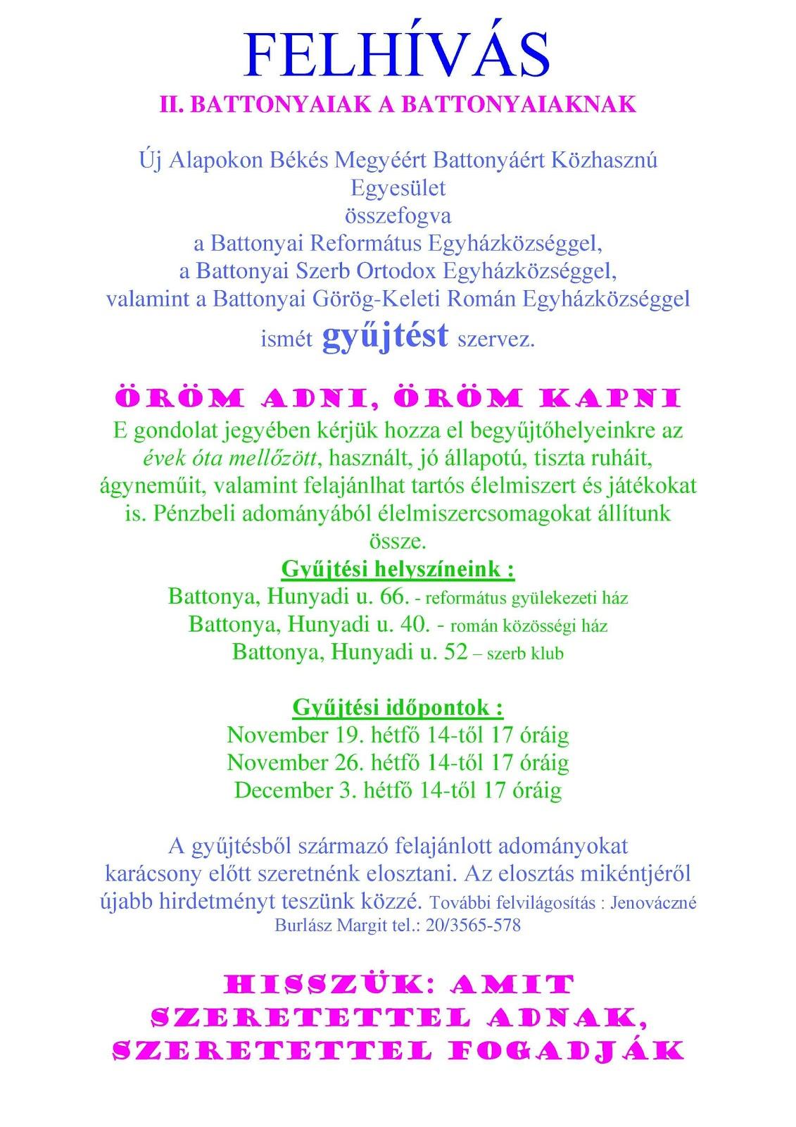 szülinapi meghívó versek NETNYÚZ   BATTONYA: II. Battonyaiak a Battonyaiaknak   ismét  szülinapi meghívó versek