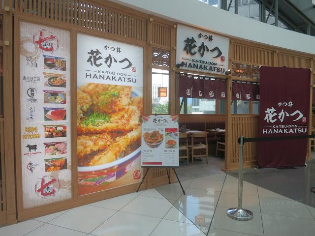 Katsu-don HanaKatsu