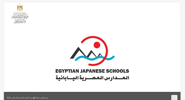 فتح باب التقديم إلكترونيا للمدارس اليابانية للعام الدراسى 2018-2019-رابط التقديم للمدارس اليابانية