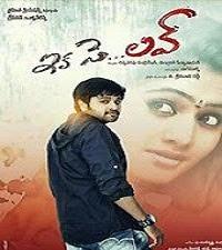 Ika Selav (2016) Telugu Mp3 Songs Free Download