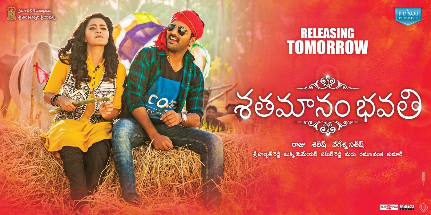 Sathamanam Bhavathi first look-HQ-Photo-3