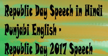 Teachers day essay in punjabi language