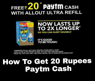All Out se 20 ka Paytm Cash kaise paye