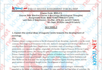ESO-13 SOLVED ASSIGNMENT 2017-18 FOR IGNOU BDP