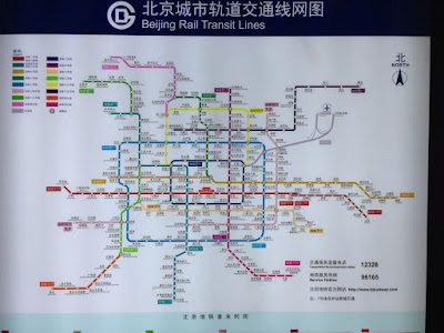 The Fragrant Harbour  Picture of the Day  Beijing Subway Map Picture of the Day  Beijing Subway Map