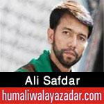 http://www.humaliwalayazadar.com/2015/06/ali-safdar-nohay-2016.html
