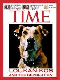 Loukanikos, riot dog. Athens. Person of the year .Time magazine.