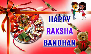 Raksha Bandhan Images for Whatsapp