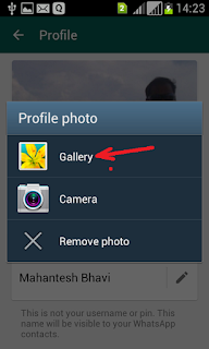 Simple way to change WhatsApp profile picture