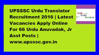 UPSSSC Urdu Translator Recruitment 2016 | Latest Vacancies Apply Online For 66 Urdu Anuvadak, Jr Asst Posts | www.upsssc.gov.in