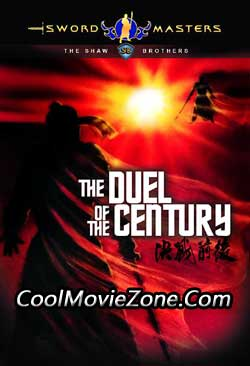 Duel of the Century (1981)