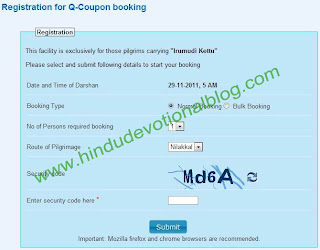 Picture of Sabarimala Temple Darshan Tickets Online Booking
