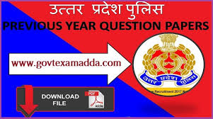 UP Police Previous Questions Paper with solution in PDF - Download Model paper with answer PDF