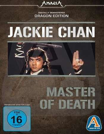 Master Of Death 1978 UNCUT Dual Audio Hindi Bluray Movie Download