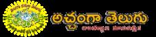 Bharatiyulam