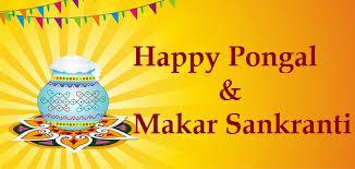 Sankranti greetings hd wallpapers and wishes 2017 makar sankranti final words m4hsunfo