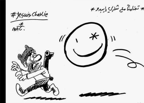 Arab Newspapers React To 'Charlie Hebdo' Attacks With Cartoons Of Their Own - From Makhlouf in Al-Masry Al-Youm