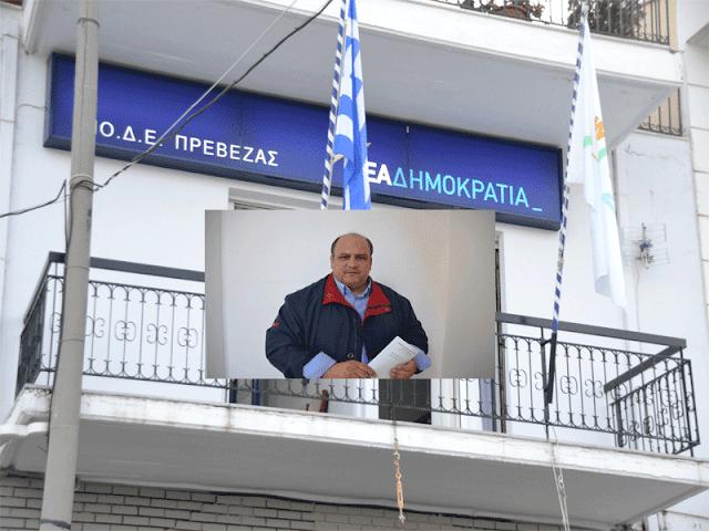 """Πρέβεζα: Ο επανεκλεγείς Πρόεδρος ΝΟΔΕ, Νίκος Τζίμας """"Το τι θα φέρει το μέλλον μετά την ΝΟΔΕ, αυτό θα το κρίνει ο κόσμος"""""""