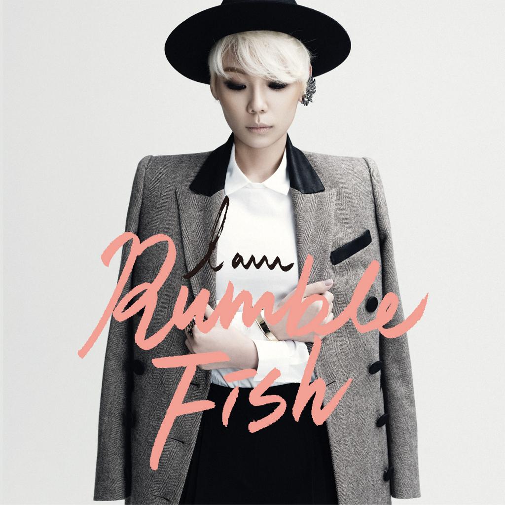 [EP] Rumble Fish – I Am Rumble Fish