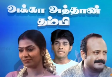 Akka Aththan Thambi 06-07-2017 Polimer Tv Serial 06th July 2017 Episode 07 Youtube Watch Online