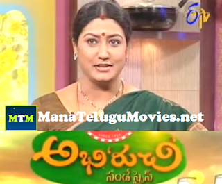 TV Artist Devi Sri in Abhiruchi