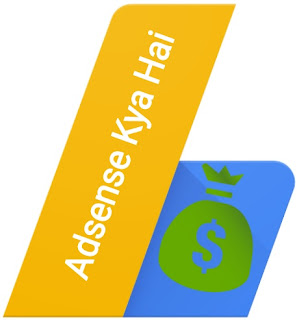 What Is Google adsense kya hai In Hindi