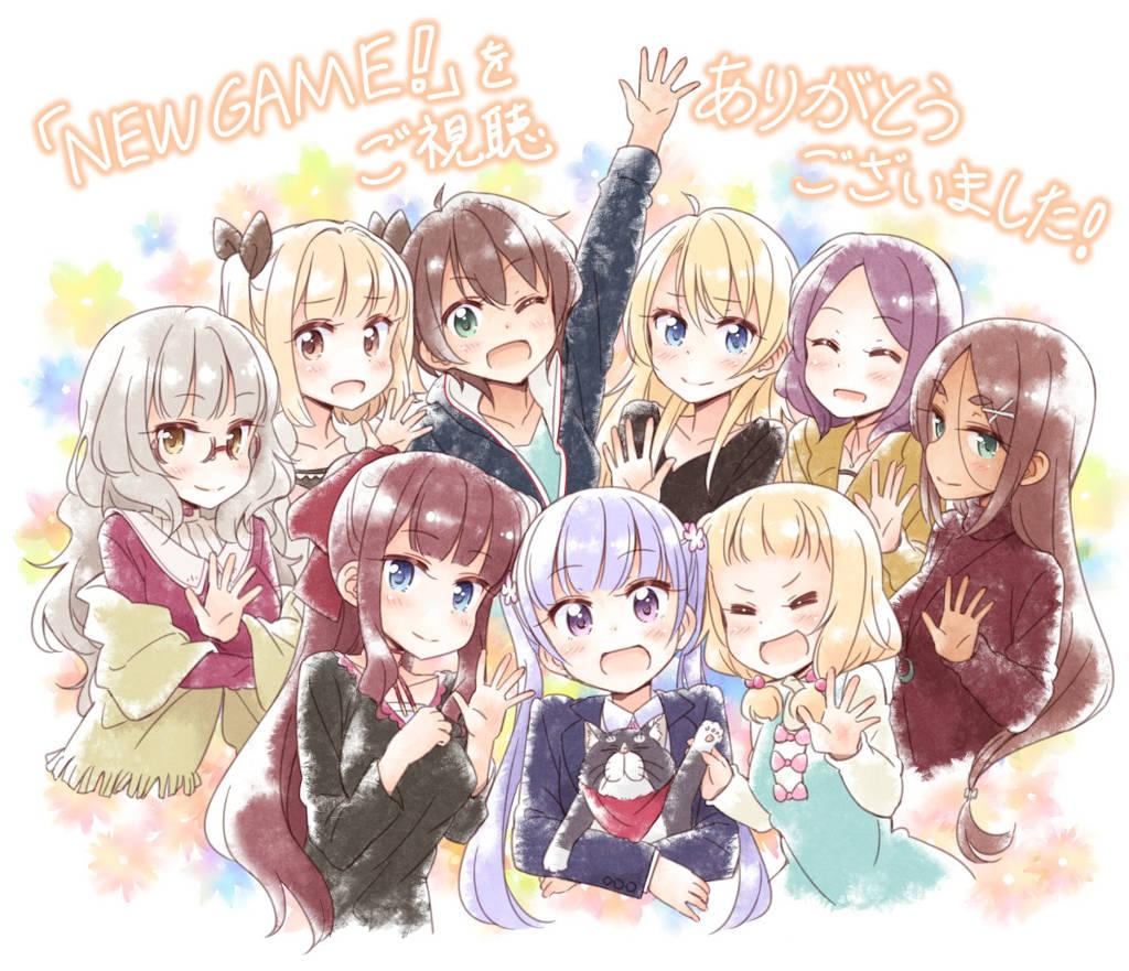 Shōtarō Tokunō dziękuje za anime