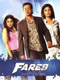 Fareb (2005): MP3 Songs