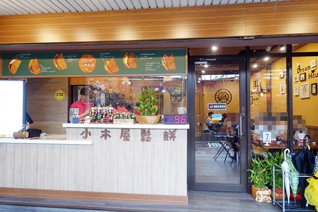 小木屋鬆餅-新莊龍安店~新莊下午茶、鬆餅