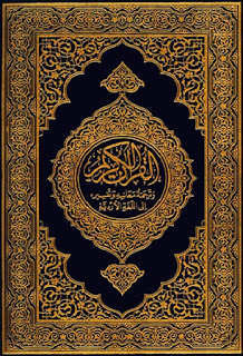 Holy Quran Urdu Translation
