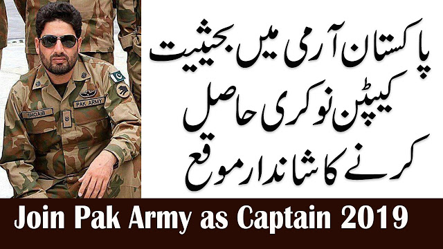 join pak army,pak army jobs 2019,join pak army as captain,join pak army as captain 2019,pak army jobs,pak army,join pak army 2018,join pak army as captain doctor,pak army jobs 2018,join pak army after graduation,army jobs 2019,how to join pak army as captain after fsc,pakistan army,join pak army online registration 2018,join pak army as captain doctor 2019