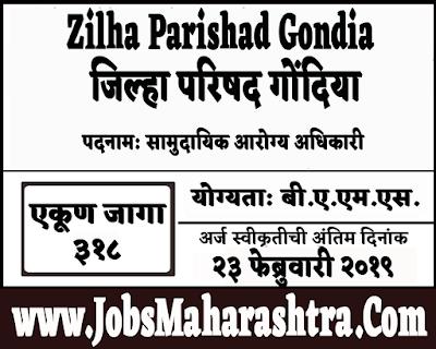 ZP Gondia Recruitment 2019