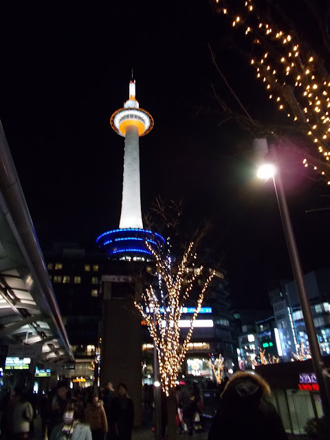 photo japon tokyo