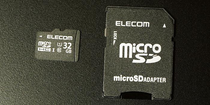 ELECOM(エレコム)のmicroSDHCカードを購入するメリット